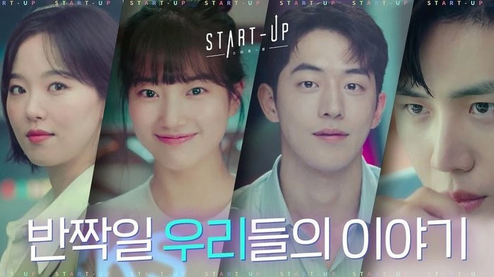 "5 Things From Korean Dramas ""Start-Up"" That You Can Use As Lessons In Starting And Building A Business - PopOut Jakarta"